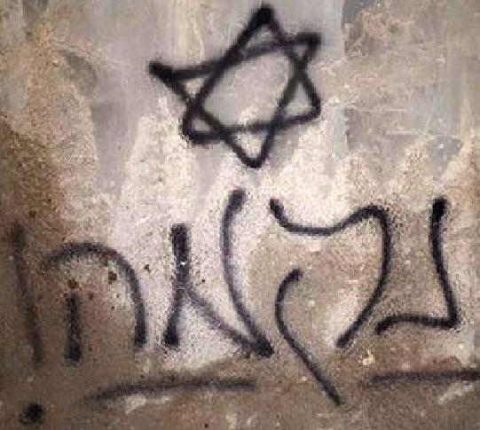 знакомства с евреями в америке