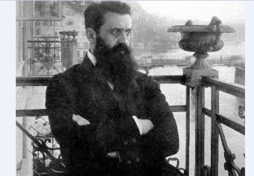 Image result for герцль еврейское государство