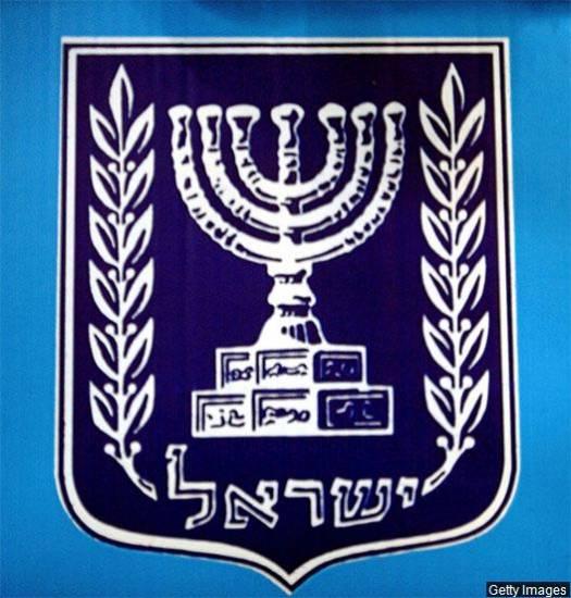 Евреи.Израиль.Иерусалим  S98386237