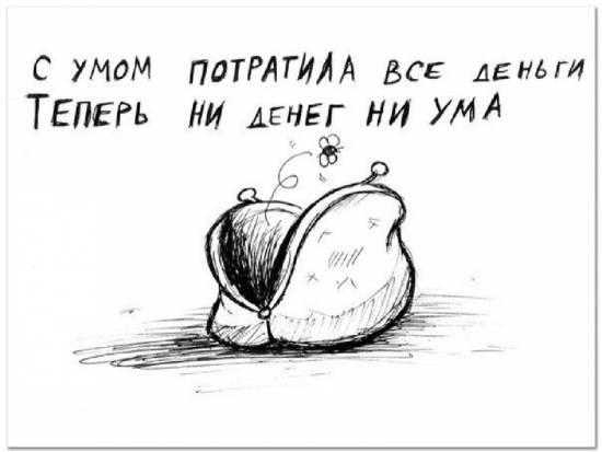 знакомства молдова с парой