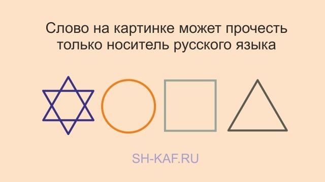 знакомства русскоговорящих в израиле