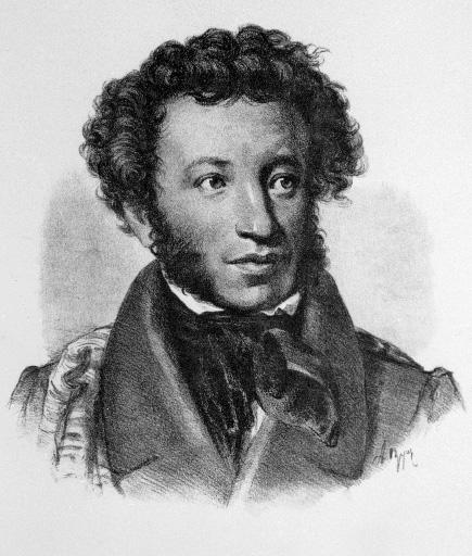 Картинки по запросу Пушкин картинки