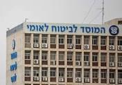 Пенсионные реалии Израиля