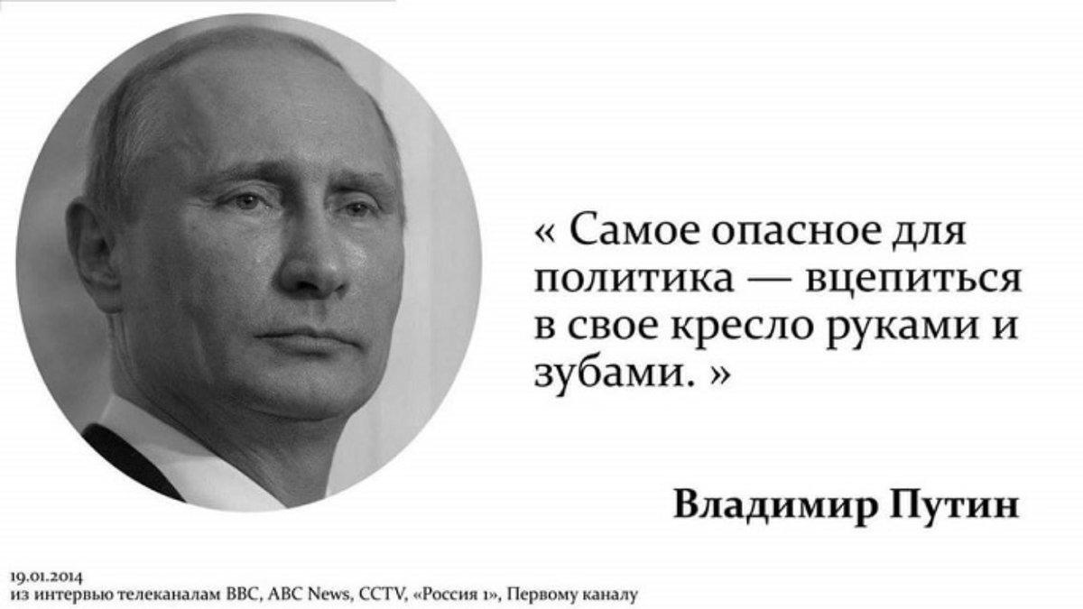 румыны в россии знакомства