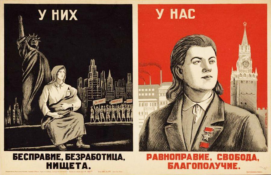 Аркадий Красильщиков: Сравнение жизни в СССР и США.