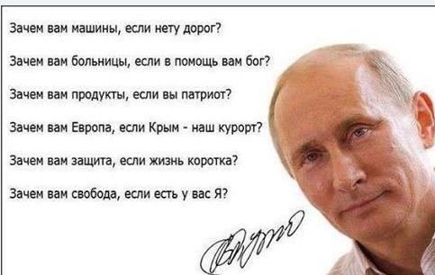 Газеты знакомства москва
